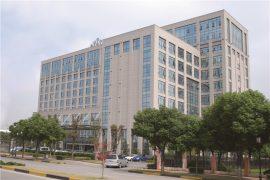 China HQ